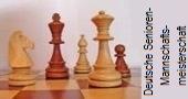 Zur Homepage der Senioren im Deutschen Schachbund